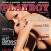 Novembrska naslovnica slovenskega Playboya, ki jo je krasila Sanela Vukalić.