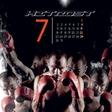 Dejan Zavec: Krasi fantastičen koledar