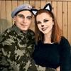 Še ena izmed slik zaljubljencev Sabine in Dejana. Sabina je še vedno prava mačka.