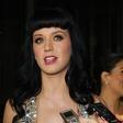 Katy Perry za velike prsi prosila boga