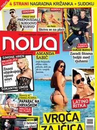 Nova Nova 32/2014