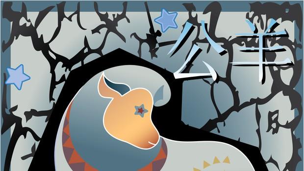 Značilnosti rojenih v znamenju Koze (foto: shutterstock)
