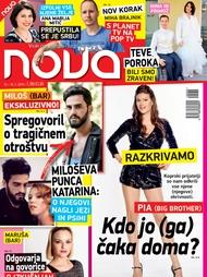 Nova 12/2015