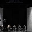 SNG Drama Ljubljana je prvo slovensko gledališče, ki gostuje na Kitajskem