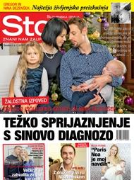 Story 2/2018