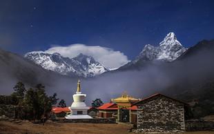 Bo Mount Everest po novih meritvah res nižji?