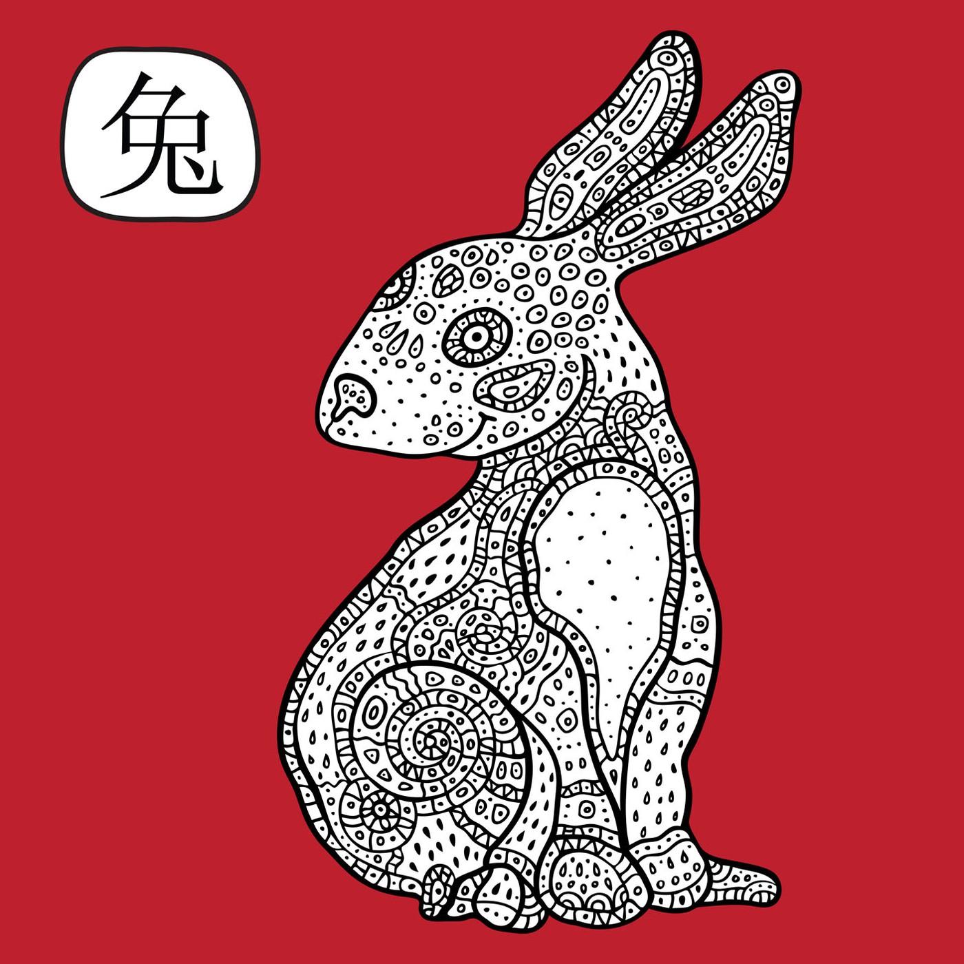 Zajec