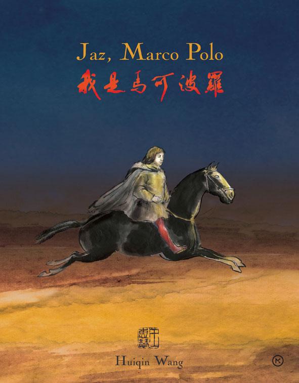 Jaz, Marco Polo